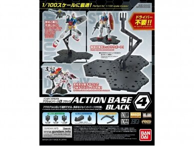 Bandai - Action Base 4 black, 23030