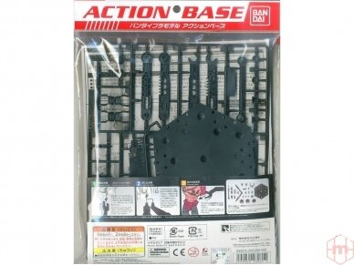 Bandai - Action Base 5 black, 23031 2