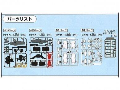 Bandai - FG Gundam Virtue, Mastelis: 1/144, 50933 4