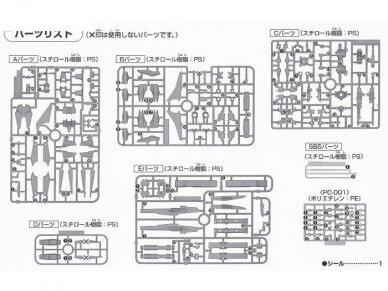 Bandai - HG Arios Gundam GNHW/M, Mastelis: 1/144, 59937 4