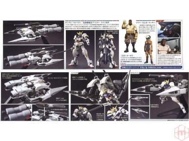Bandai - HG Gundam Barbatos & Long Distance Transport Booster Kutan San Model, Scale: 1/144, 01891 4