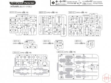 Bandai - HG Gundam Barbatos & Long Distance Transport Booster Kutan San Model, Mastelis: 1/144, 01891 9