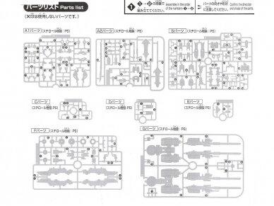 Bandai - HG Gundam Barbatos & Long Distance Transport Booster Kutan San Model, Scale: 1/144, 01891 9