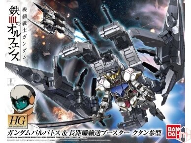 Bandai - HG Gundam Barbatos & Long Distance Transport Booster Kutan San Model, Mastelis: 1/144, 01891