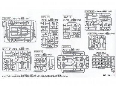 Bandai - HG Gundam Harut, Mastelis: 1/144, 64576 5