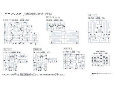 Bandai - HG Gundam Zabaniya, Mastelis: 1/144, 64562 6