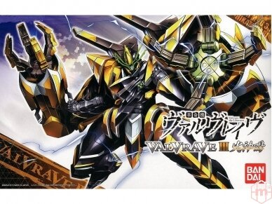 Bandai - HG Valvrave III Hikaminari, Mastelis: 1/144, 82330