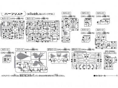 Bandai - HGBF Denial Gundam, Mastelis: 1/144, 96708 11