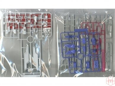 Bandai - HGUC Moon Gundam, Scale: 1/144, 55332 8