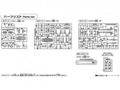 Bandai - HGUC RX-78-2 Gundam, Mastelis: 1/144, 96716 9