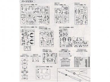 Bandai - MG Shining Gundam, Mastelis: 1/100, 10535 6