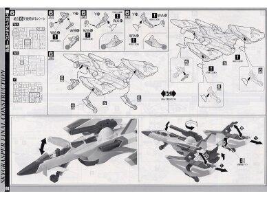 Bandai - PG Sky Grasper + Aile Striker, Scale: 1/60, 34101 11