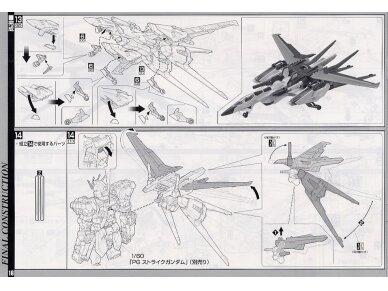 Bandai - PG Sky Grasper + Aile Striker, Scale: 1/60, 34101 17