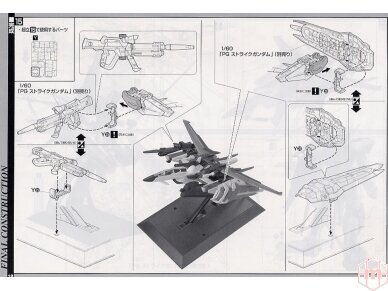 Bandai - PG Sky Grasper + Aile Striker, Scale: 1/60, 34101 19