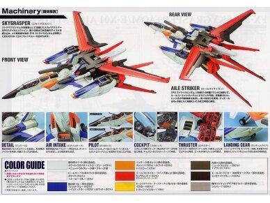 Bandai - PG Sky Grasper + Aile Striker, 1/60, 34101 6