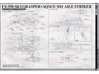 Bandai - PG Sky Grasper + Aile Striker, Mastelis: 1/60, 34101 7