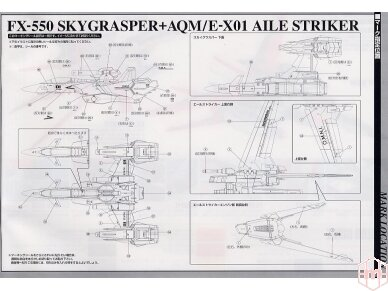 Bandai - PG Sky Grasper + Aile Striker, Scale: 1/60, 34101 7