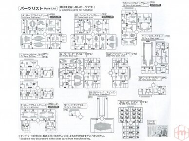 Bandai - RE/100 Vigina-Ghina, Scale: 1/100, 25768 16