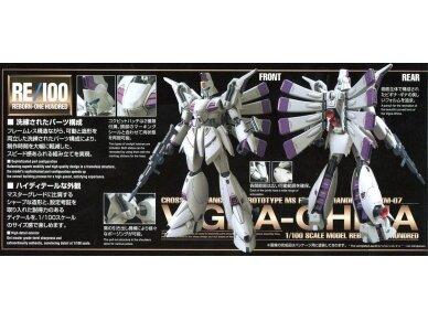 Bandai - RE/100 Vigina-Ghina, Scale: 1/100, 25768 8