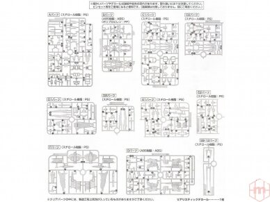 Bandai - RG Unicorn Gundam, Scale: 1/144, 16741 18