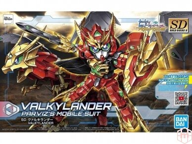 Bandai - SD Build Divers:R Valkylander, 58219