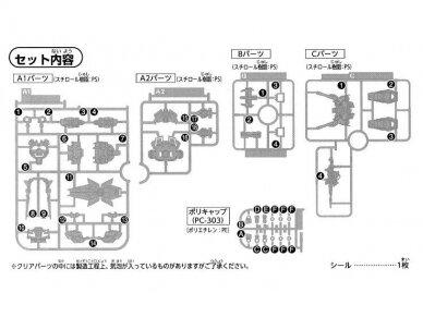 Bandai - SD Gundam EX Standard Unicorn Gundam, 04433 6