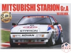 Beemax - Mitsubishi Starion Rally Gr.A (2 Versions), 1/24, 24023