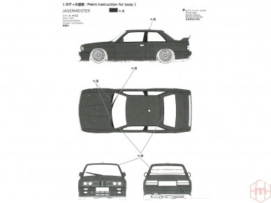 Beemax - 1992 BMW M3 E30, Mastelis: 1/24, B24019, 10630 9