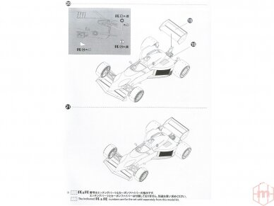 Beemax - Brabham BT52 1983 Monaco GP, Mastelis: 1/20, B20003, 09823 22