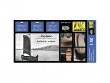 WMC - Kurenas, Mastelis: 1/50, WK001