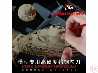 Border Model - Fine Engraving Blade 0,1mm, 0042