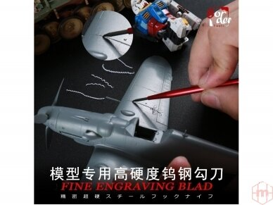 Border Model - Fine Engraving Blade 0,3mm, 0044 2