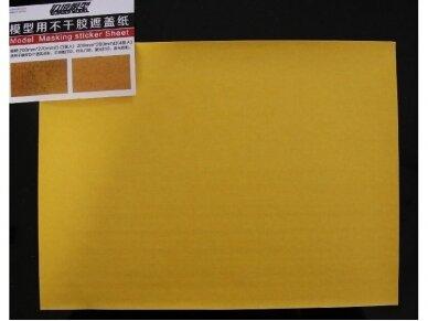 Border Model - Masking Sticker Sheet (200mm x 270mm, 3pcs), BD0003-3