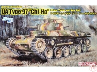 "Dragon - IJA Type 97 ""Chi-Ha"" 57mm Turret and New Hull, 1/35, 6875"
