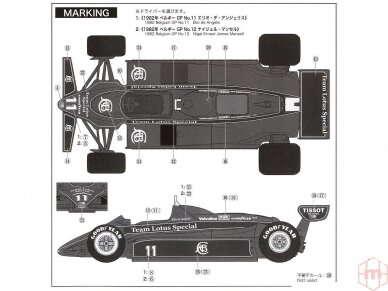 EBBRO - Team Lotus type 91 Belgian GP 1982, 1/20, 20019 7