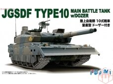 Fujimi - JGSDF Type 10 Main Battle Tank with Dozer, Scale: 1/72, 72244