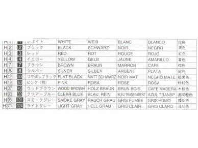Fujimi - Automobilio priedai, Mastelis: 1/24, 11041 3