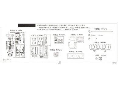 Fujimi - BMW 325i, Mastelis: 1/24, 12610 10