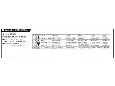 Fujimi - BMW M3 E30, Mastelis: 1/24, 12572 6
