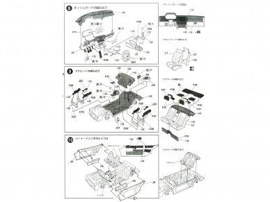 Fujimi - BMW M635Csi, Mastelis: 1/24, 12650 11