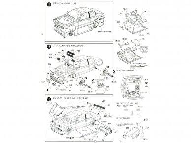 Fujimi - BMW M635Csi, Mastelis: 1/24, 12650 13