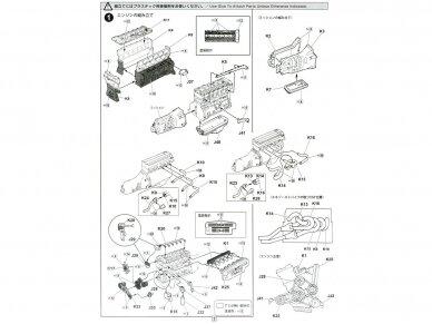 Fujimi - BMW M635Csi, Mastelis: 1/24, 12650 8