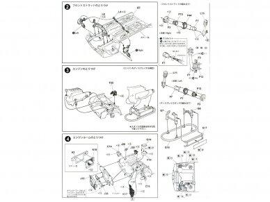 Fujimi - BMW M635Csi, Mastelis: 1/24, 12650 9