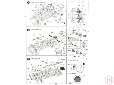 Fujimi - BMW M635Csi, Mastelis: 1/24, 12650 10
