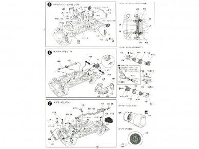 Fujimi - BMW M635Csi, Scale: 1/24, 12650 10