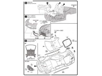 Fujimi - Ferrari F12 Berlinetta DX, 1/24, 12619 13