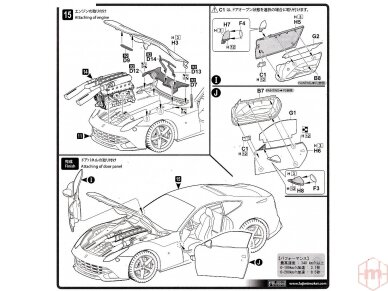 Fujimi - Ferrari F12 Berlinetta DX, 1/24, 12619 16