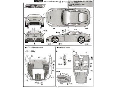 Fujimi - Ferrari F12 Berlinetta DX, 1/24, 12619 8