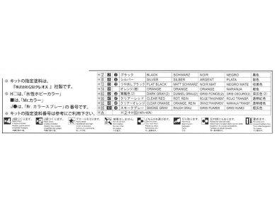 Fujimi - Honda CR-X Si, Scale: 1/24, 04592 4