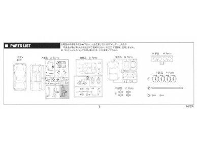 Fujimi - Honda CR-X Si, Scale: 1/24, 04592 9